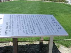 10-01-05-ookuruwa
